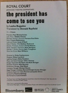 the president has come to see you - cast list